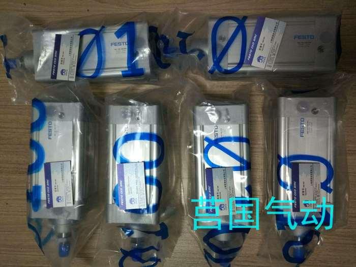 FESTO气缸DSBC-40-80-D3-PPVA-N3,资料