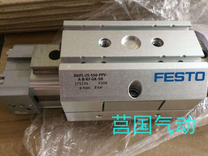 FESTO气爪HGPT-63-A-B-F-G1,价格