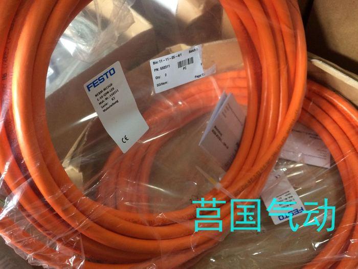 FESTO气管PAN-12x1,75-SI