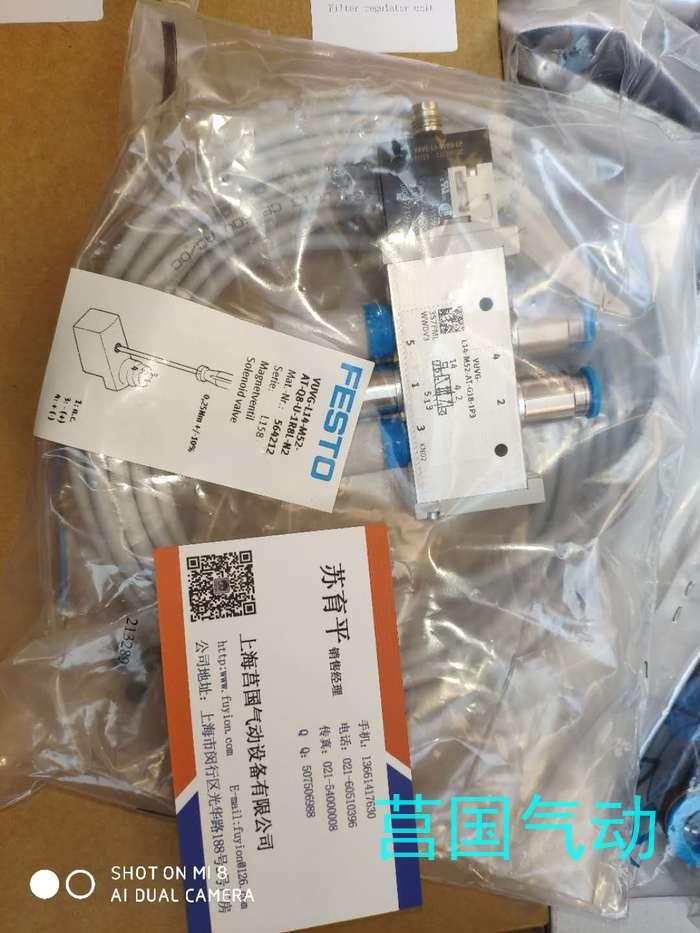 费斯托传感器SMT-8M-A-PS-24V-E-2,5-OE,资料