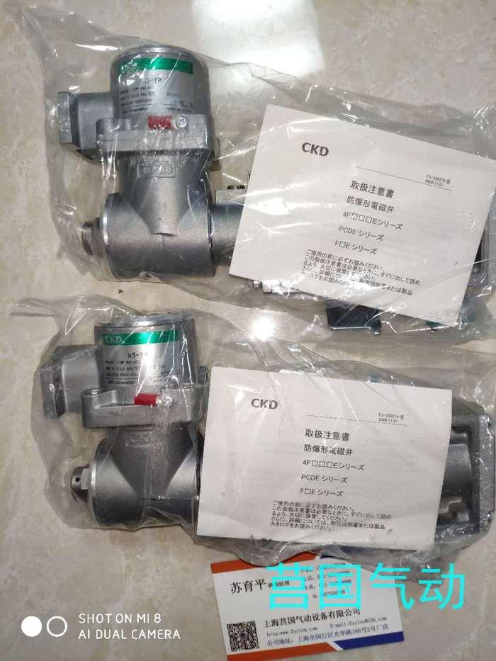 CKD电磁阀4JA219-06-E2C-3,报价