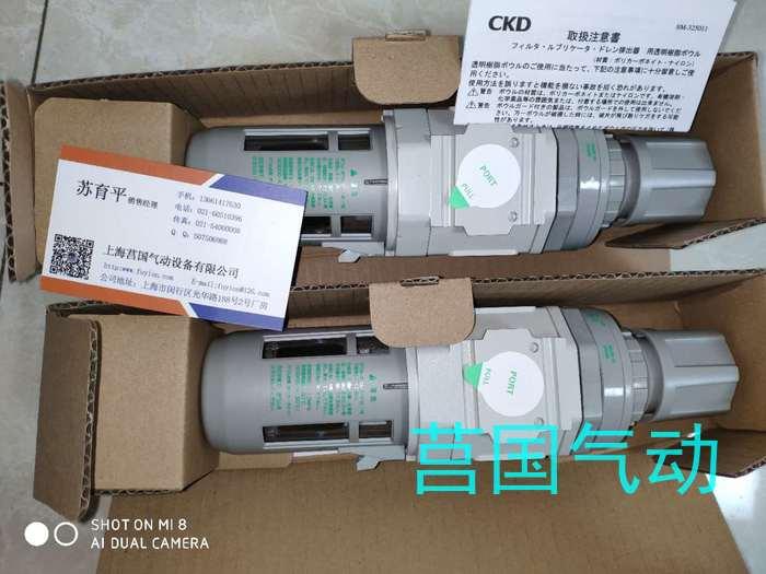 festo减压阀LFR-1/2-D-5M-MIDI,过滤减压阀