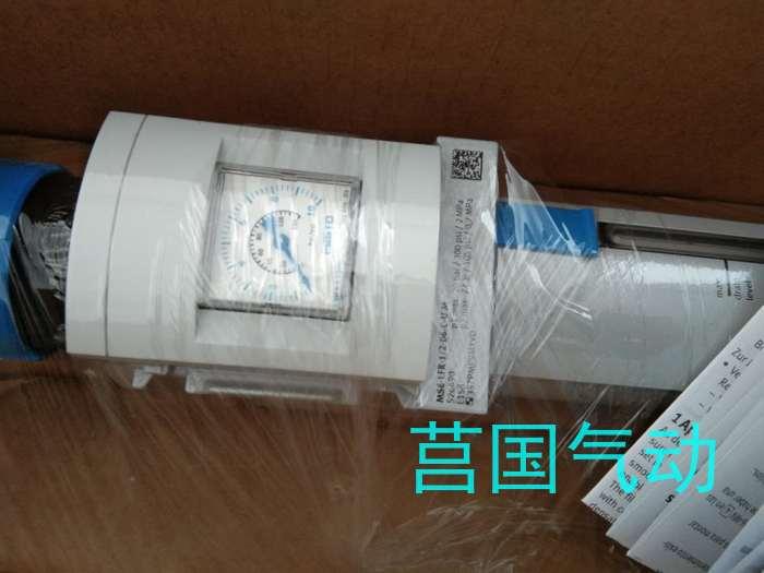 费斯托三联件电源模块VMPA-FB-SP-7/8-V-5POL