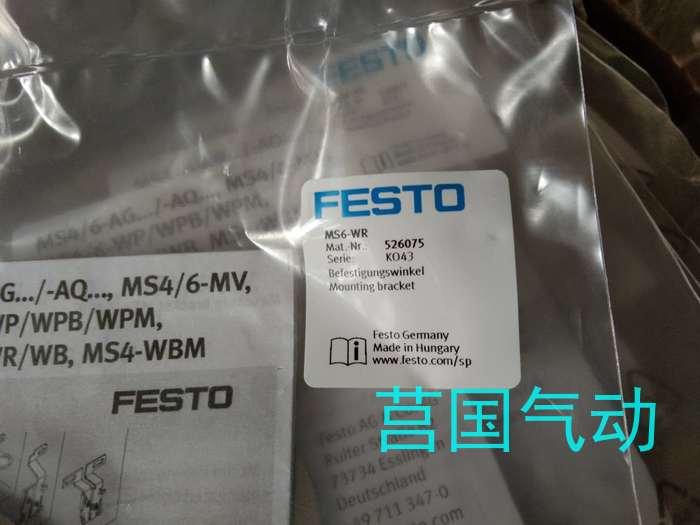 FESTO电磁阀VUVG-L10-T32U-AT-M5-1R8L,资料