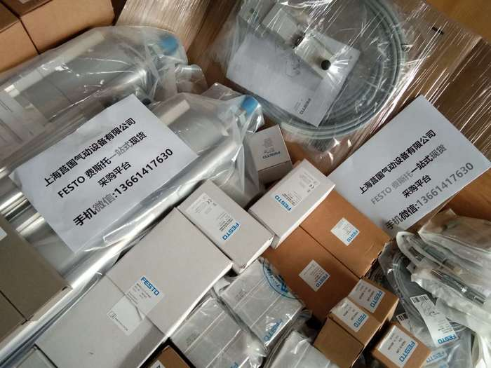 FESTO伺服电机马达EMME-AS-100-M-HS-AM
