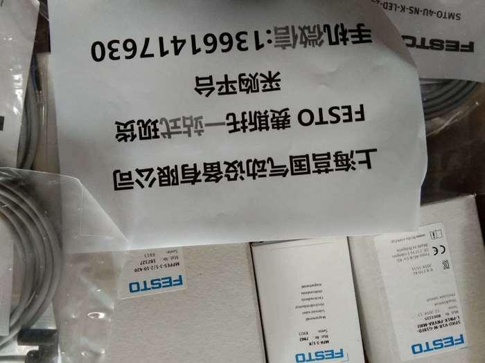 FESTO气爪HGP-35-A-B-G1,价格