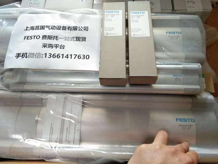 FESTO气爪HGPT-50-A-B,报价