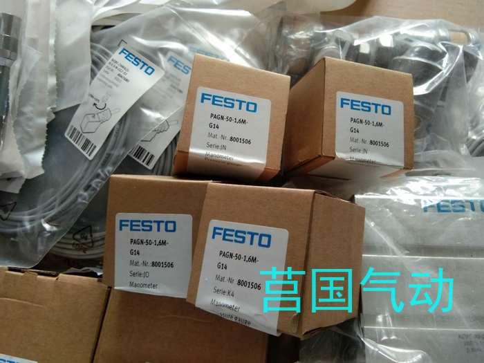 费斯托电缸伺服马达EMME-AS-80-S-LS-AM