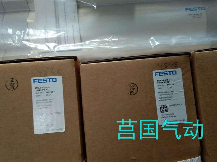 费斯托官网MS6-SV-1/2-C-10V24P-S-RG,气源处理