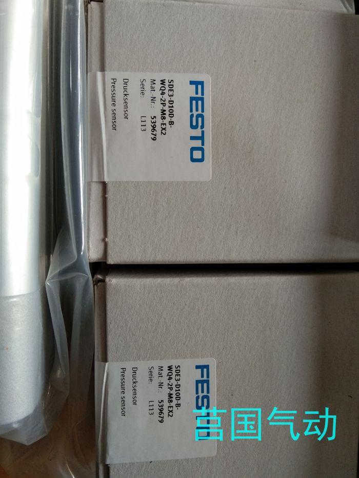 费斯托电缸伺服马达EMME-AS-80-M-HS-AMB