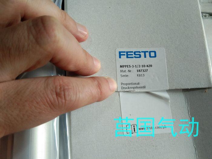 费斯托电缸伺服马达EMME-AS-100-S-HS-AMX