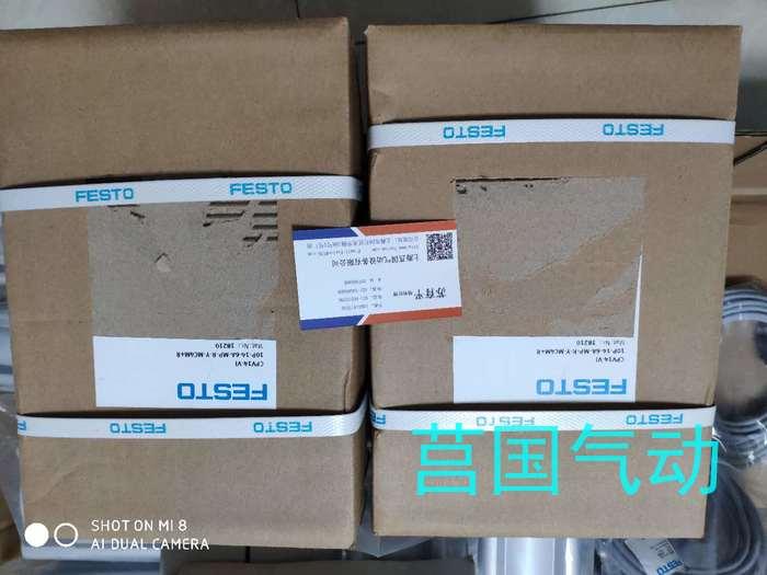 费斯托电缸伺服马达EMME-AS-100-M-HS-AS