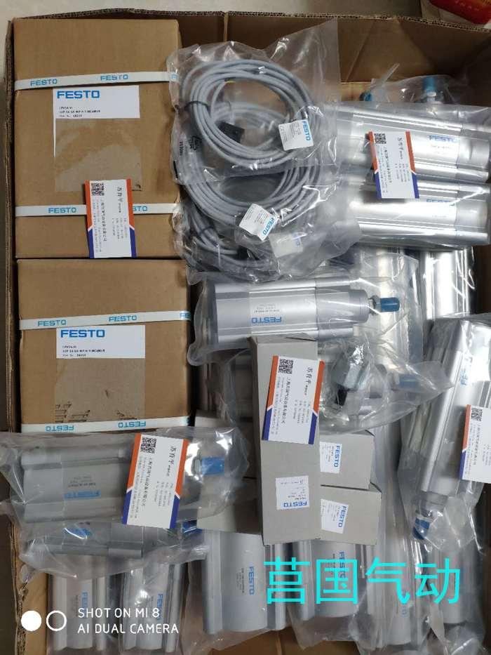 FESTO无杆气缸DGC-K-25-1050-PPV-A-GK,价格