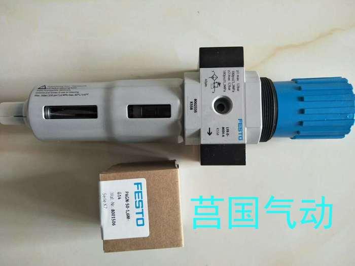 费斯托三联件气源处理MS4-LRB-1/4-D5-AS