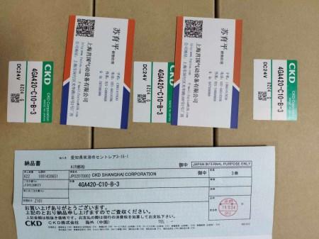 CKD电磁阀,4F630E-20-GP-DC24V