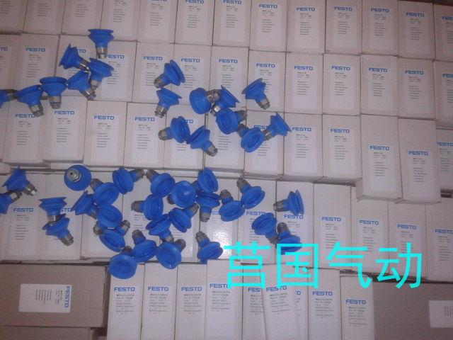 费斯托吸盘VAS-100-1/4-NBR,材料