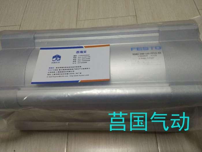 FESTO气缸DSBC-50-60-D3-PPSA-N3,资料