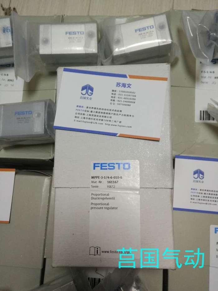 festo气爪DHRS-40-A