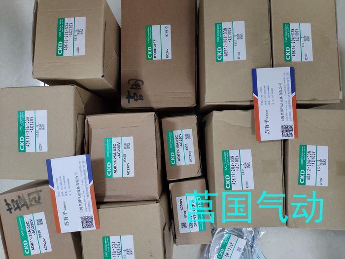 CKD电磁阀ADK11-20A-02C-AC110V,选型