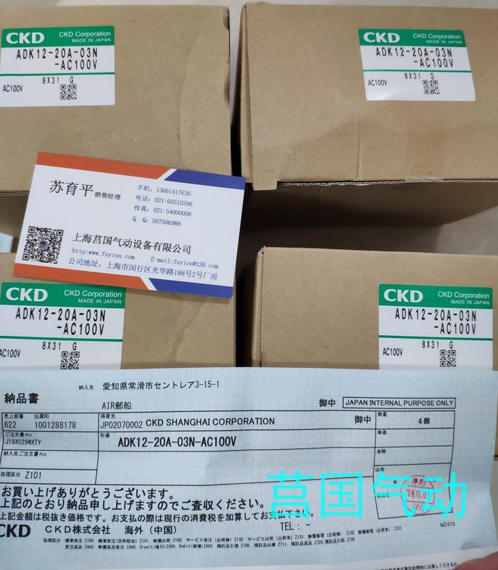 CKD气缸LCR-1650S1,报价