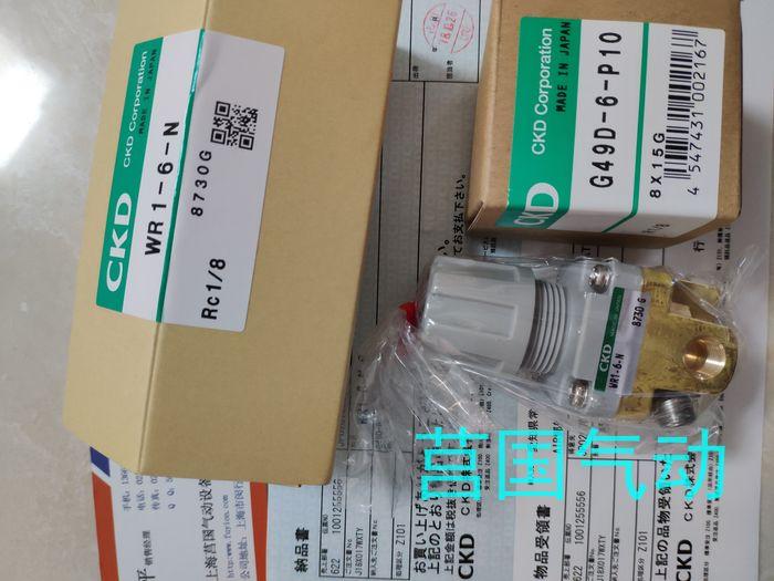 CKD气缸CMK2-00-25C-75,选型