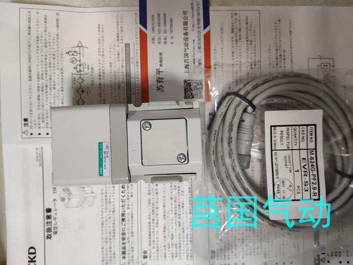 CKD电磁阀ADK11-08A-02E-DC24V