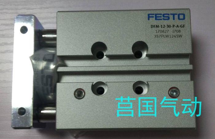 费斯托导向气缸DFM-40-125-P-A-GF,导杆气缸