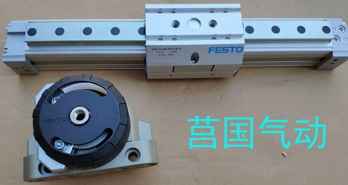 festo无杆气缸DGC-32-1310-G-PPV-A,参数