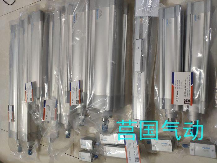 FESTO气缸DSBC-100-200-PPSA-N3,资料