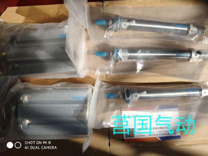 上海festo气缸DSNU-32-200-PPV-A,不锈钢气缸