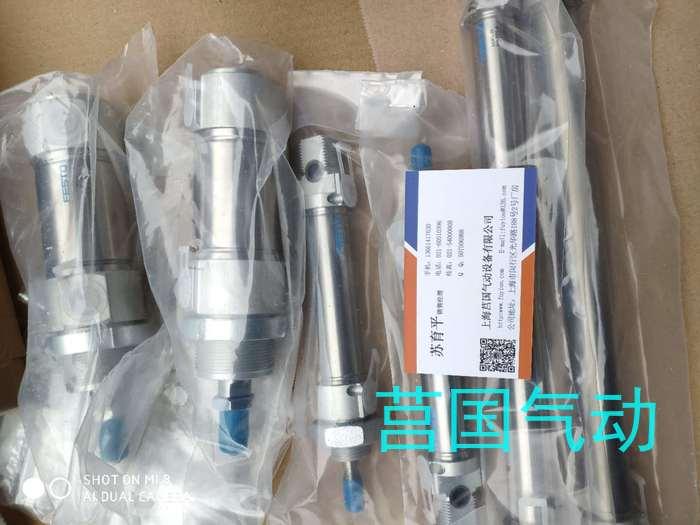 上海festo气缸DSNU-32-80-PPV-A,选型