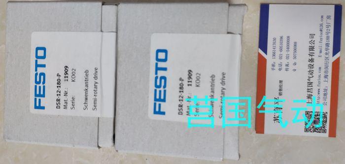FESTO比例阀MPPES-3-1/2-10-010,选型