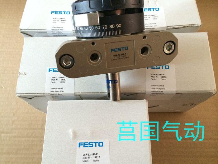 FESTO气爪HGPT-40-A-B-G1,价格
