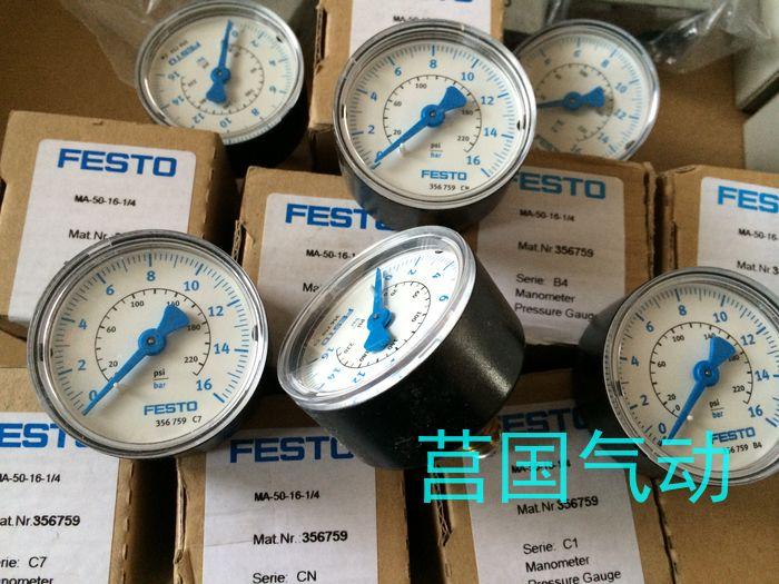 festo吸盘VASB-30-1/8-PUR-B,吸盘报价