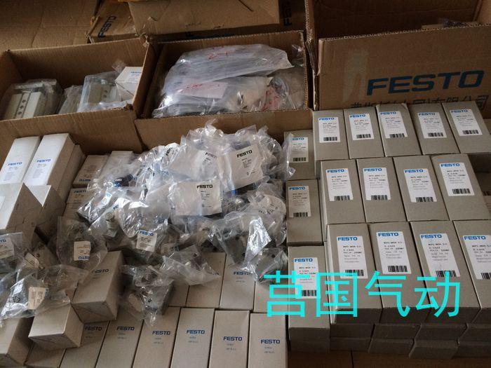 费斯托传感器SIEN-M5B-NS-S-L,报价