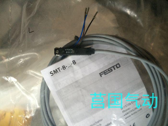 费斯托传感器SMT-8M-A-PS-24V-E-0,3-M8D
