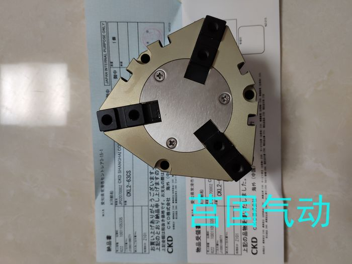 CKD气缸SCA2-TC-80B-150-T0H-D-JY,报价
