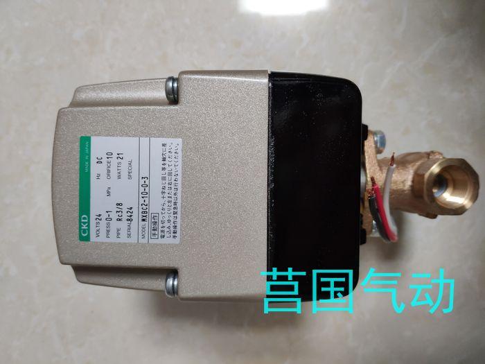 CKD电磁阀AB41E4-02-4-J3TZ-DC24V,资料