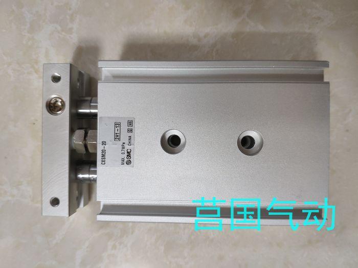 SMC气缸MDBB50-45-A54L,选型