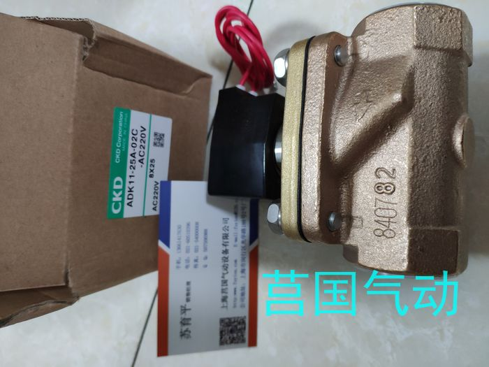 CKD电磁阀RSV-20A-210K-AC110V,报价