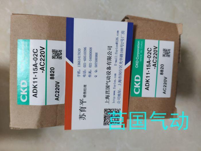 CKD气缸SCA2-B-00-63-B75-B25-Y,资料