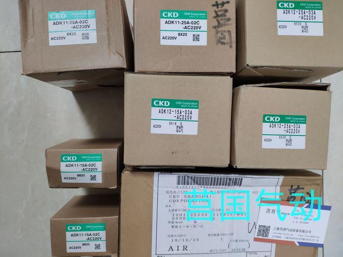 CKD电磁阀4F510-15-AC220V,选型