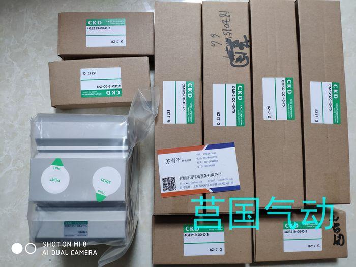 CKD气缸SCA2-G-TC-63N-750-T8H5-D/Z,选型