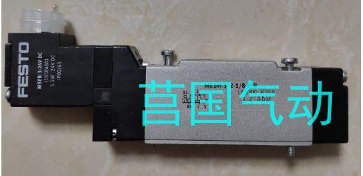 德国FESTO电磁阀CPE14-M1CH-3GLS-1/8,资料