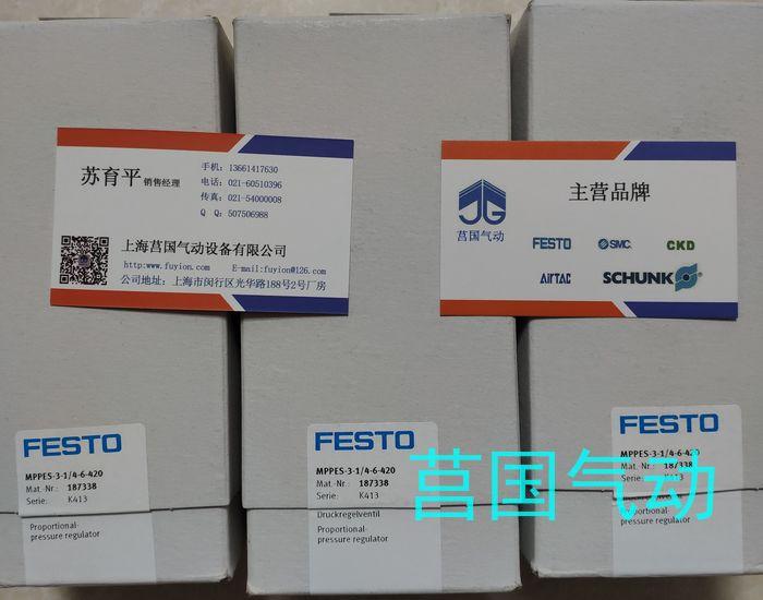 费斯托比例阀MPYE-5-1/8HF-010-B,压力比例阀
