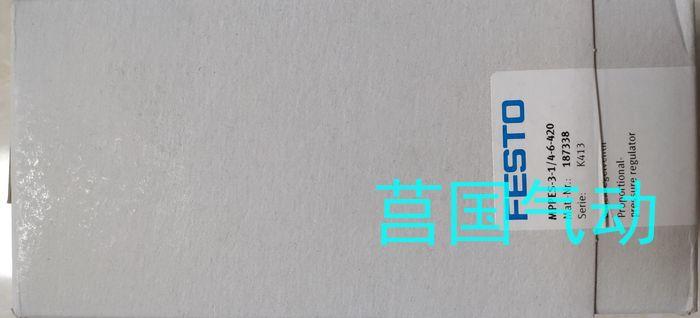 FESTO比例阀VPPE-3-1-1/8-2-010-E1,功能介绍