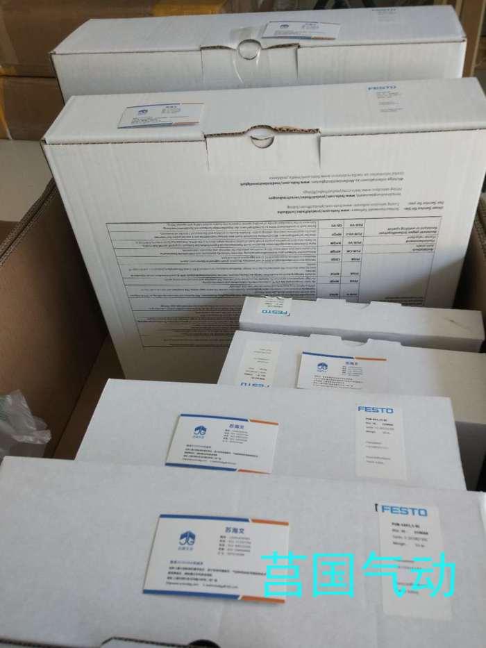 festo气管PUN-H-3x0,5BL-500