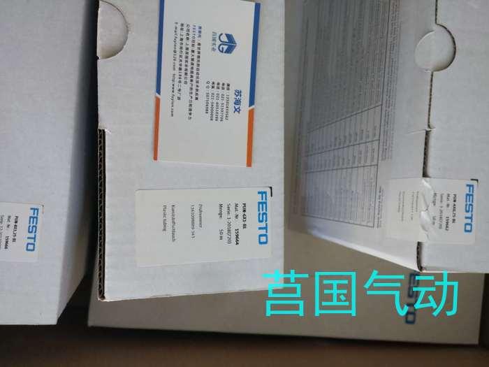 费斯托气管PAN-V0-6x1-RT,报价