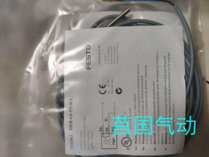 FESTO磁性开关SME-8M-DS-24V-K-2,5-OE性能