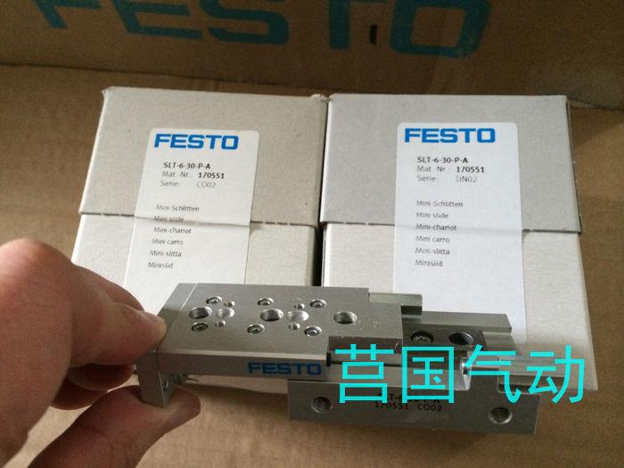 费斯托阻挡气缸止动气缸DFSP-32-20-PS-PA